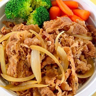 beef-bowl
