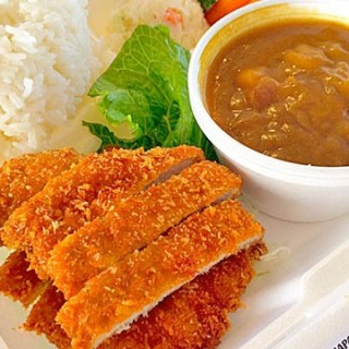 Curry-with-Pork-Cutlet