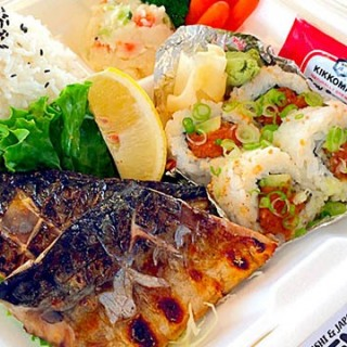 Grilled-Mackerel-Combo-with-Spicy-Tuna-Roll