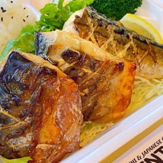 Grilled-Mackerel-plate