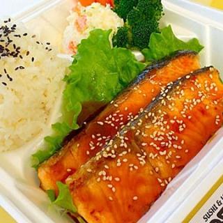 Grilled-Salmon-Teriyaki-plate