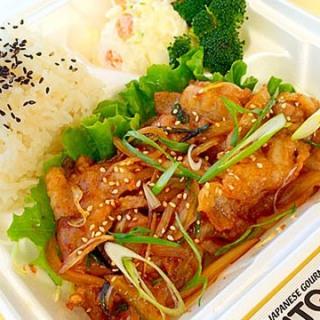 Pork-Ginger-plate
