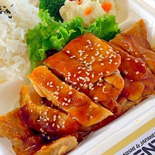chicken-teriyaki-plate