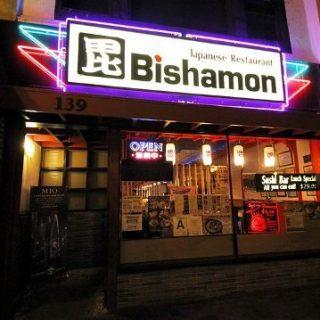 Bishamon exterior