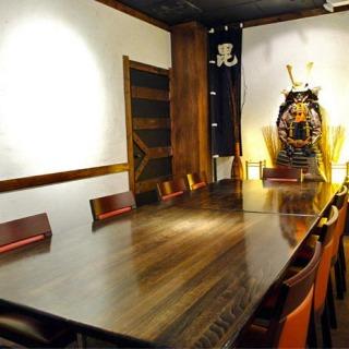 privateroom03