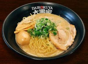 Daikoku Ramen