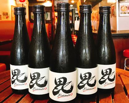 Our original~Bishamon Premium Sake
