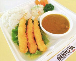 Curry w/ Fried Shrimp (3pcs)