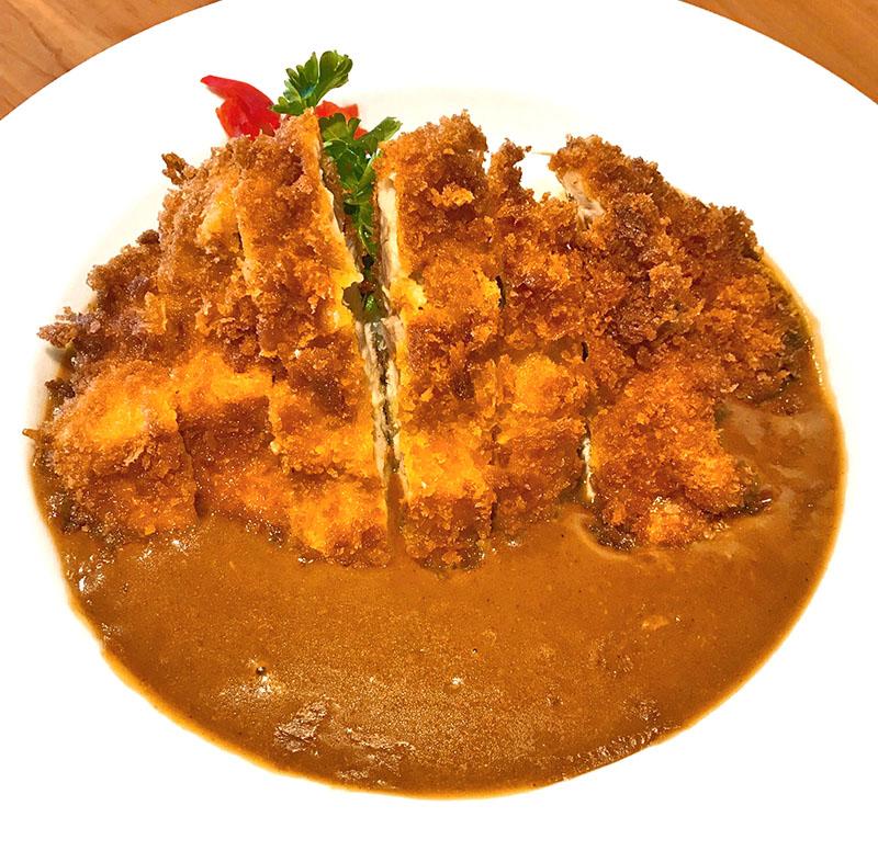 Pork Or Chicken Cutlet Curry