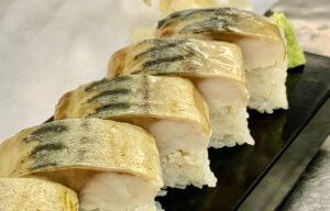 Japanese Mackerel Battera
