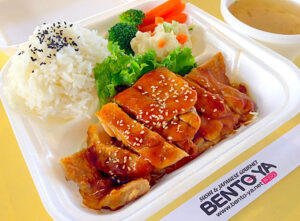 Chicken Teriyaki Plate