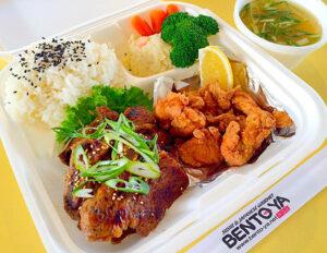 BBQ Short Rib Plate w/ Fried Chicken