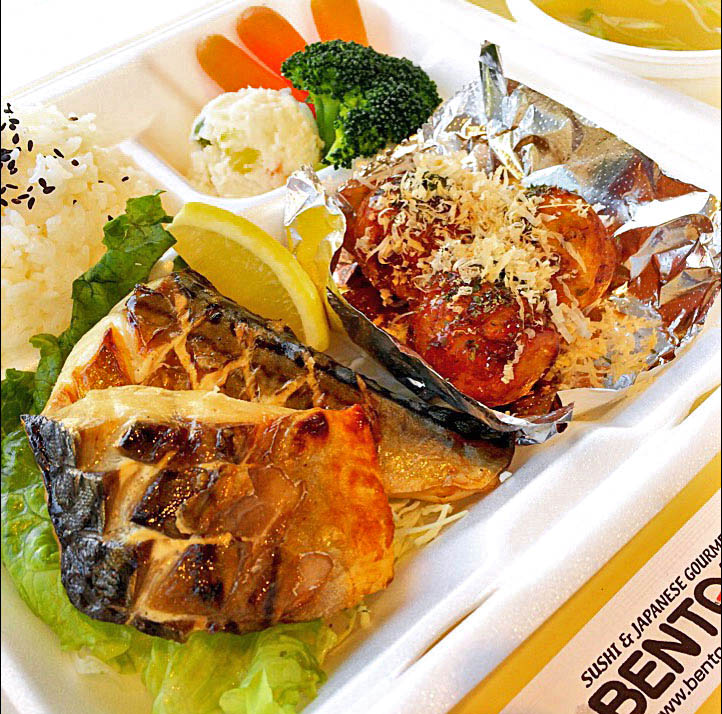 Grilled Mackerel Plate w/ Takoyaki