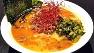 Spicy Sesame Vegan Ramen