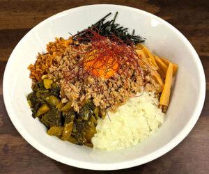 Hachioji Dry Ramen (Mazesoba)