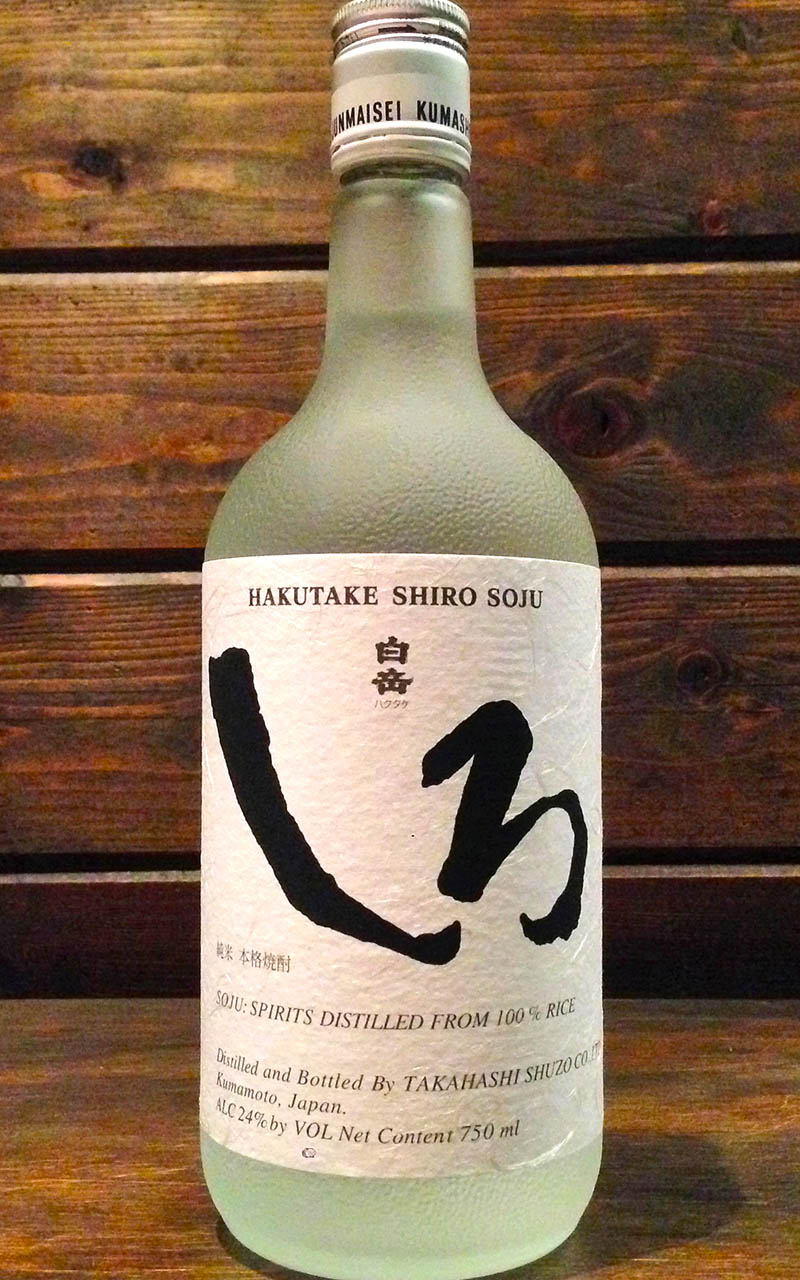 Shiro (Shochu)