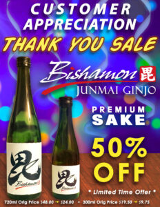 Bishamon Sake Sale 50% off