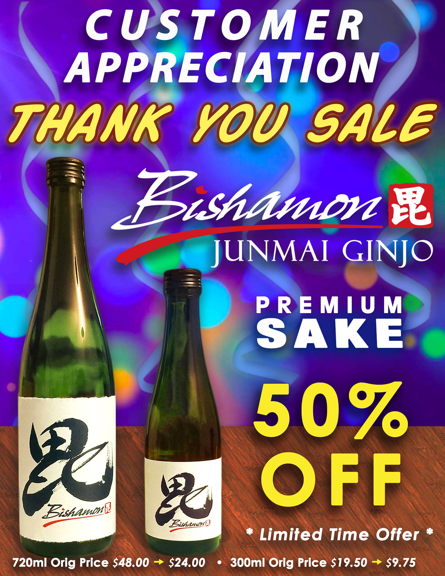 Bishamon Sake 50% Off Thank You Sale