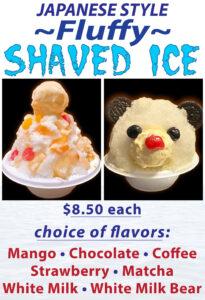 Japanese Style Fluffy Shaved Ice