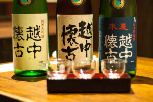 Does sake have an expiration date? Is sake still good to drink after being opened?